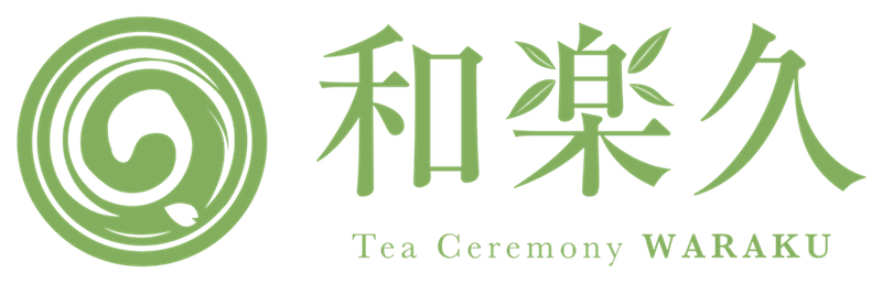 TeaCeremony Waraku